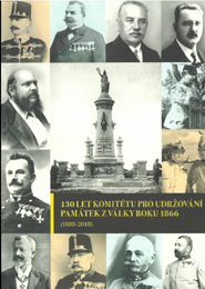 130-let-Komitetu-(1).png