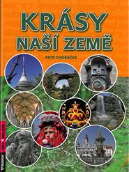 Krasy.png