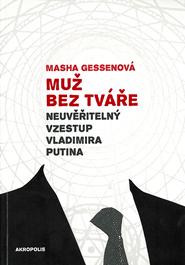 Muz.png